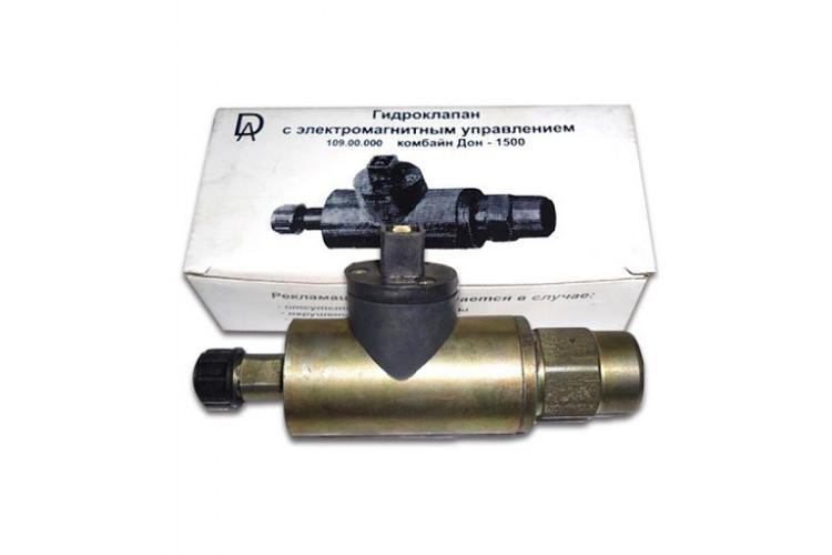 Клапан напорный КН-109.00.000В (Дон-1500Б) КН-50-6.3 (М14х1.5) - КН-109.00.000В - фото 1