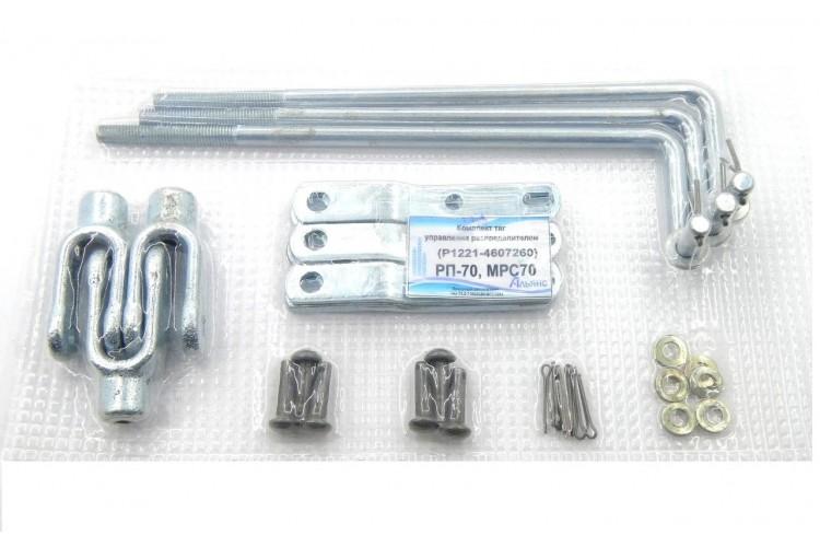 Комплект рычагов с тягами управления РП-70, МРС-70 МТЗ - Р1221-4607260 - фото 1