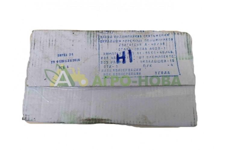 Коренные вкладыши ЮМЗ (Д-65, РМ-80) пр-во г.Тамбов - А23.01-95сб-40/48 - фото 1