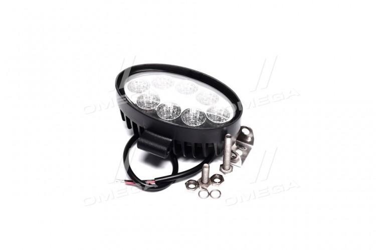 Фара LED дополнительная 24W - DK.24-C  - фото 1