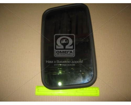 Зеркало боковое ГАЗ 300х180 сферическое <ДК>