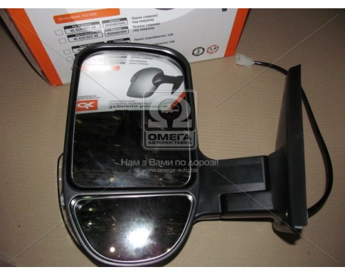 Зеркало боковое ГАЗ 3302 нового оброзца с поворотом,черное,глянец  <ДК>