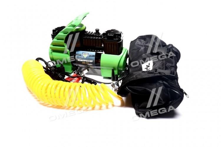 Компресор 12V,10Атм,72 л/хв, 2-х поршневий,клеми <ARMER> - ARM-F72 - фото 1