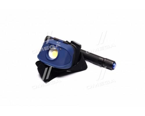 Фонарь светодиодный набор:фара на голову,батареи,LED + карманный фонарик