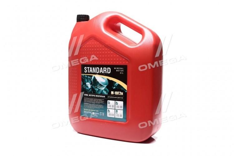 Масло моторное М10Г2к Standard (Канистра 10л (7,35кг) <ДК> - 41041009685 - фото 1