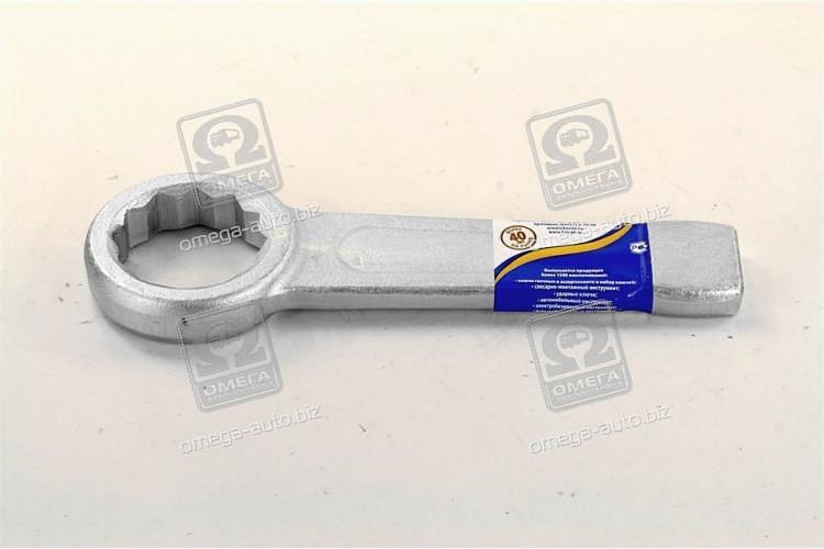 Ключ кольцевой ударный 46 (цинк) (пр-во г.Камышин) - КГКУ 46 - фото 1