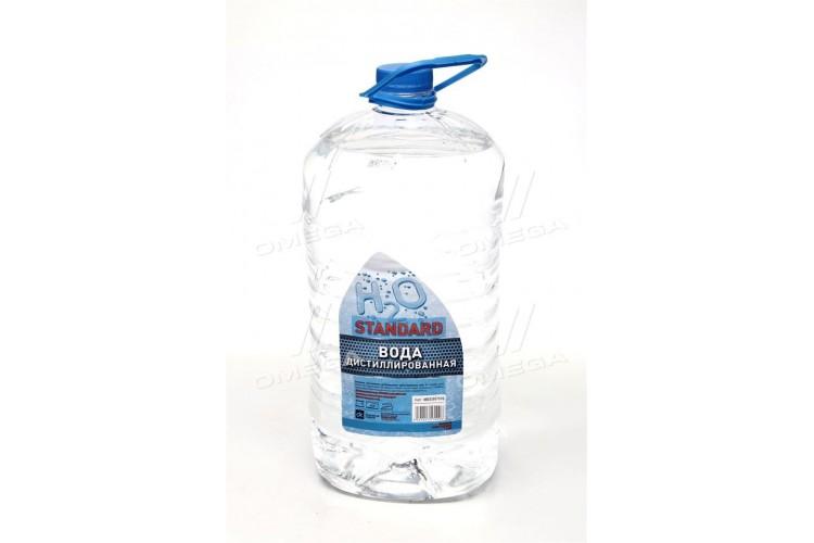 Вода дистиллированная STANDART (канистра 5л) <ДК> - 48021027570 - фото 1