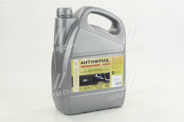 Антифриз G11 STANDART-40 LONG LIFE желтый - 48021034708 - фото 1