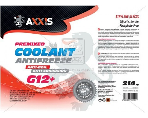 Антифриз AXXIS G12+ RED ANTIFREEZE красный (Бочка 214кг)