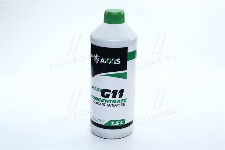 Антифриз <AXXIS> GREEN концентрат G11 (-80C) (Канистра 1,5л) - P999-GRN - фото 1