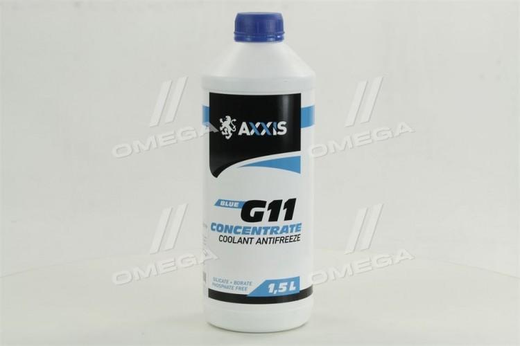 Антифриз <AXXIS> BLUE концентрат G11 (-80C) (Канистра 1,5л) - P999 - фото 1