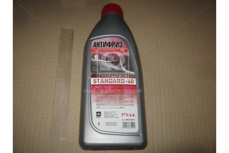 Антифриз Standard -40 (красный) 1 /0,9кг - 48021106375 - фото 1