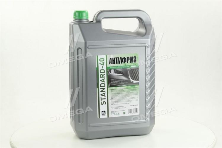 Антифриз Standard -40 (зеленый) 10 /8,2кг - 48021106380 - фото 1