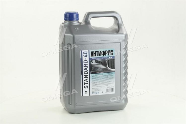 Антифриз Standard -40 (синий) 5 /4,2кг - 48021106382 - фото 1