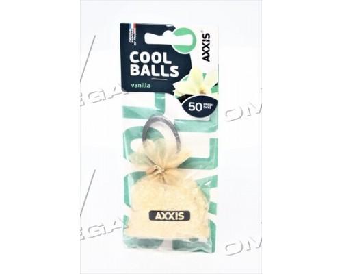 "Ароматизатор AXXIS ""Cool Balls Bags""- Vanilla"