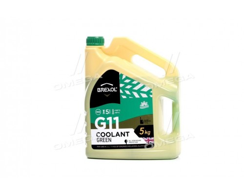 Антифриз BREXOL GREEN G11 Antifreeze (зеленый) 5kg
