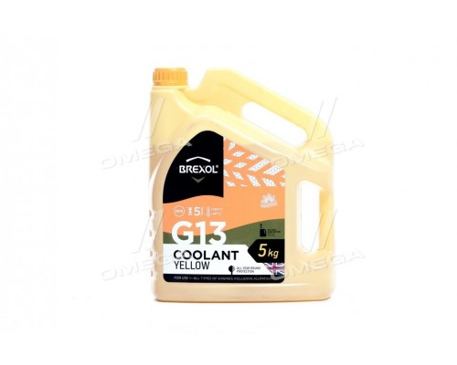 Антифриз BREXOL YELLOW G13 Antifreeze (желтый) 5kg