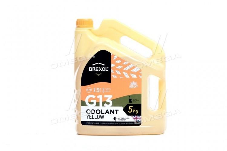 Антифриз BREXOL YELLOW G13 Antifreeze (желтый) 5kg - antf-018 - фото 1