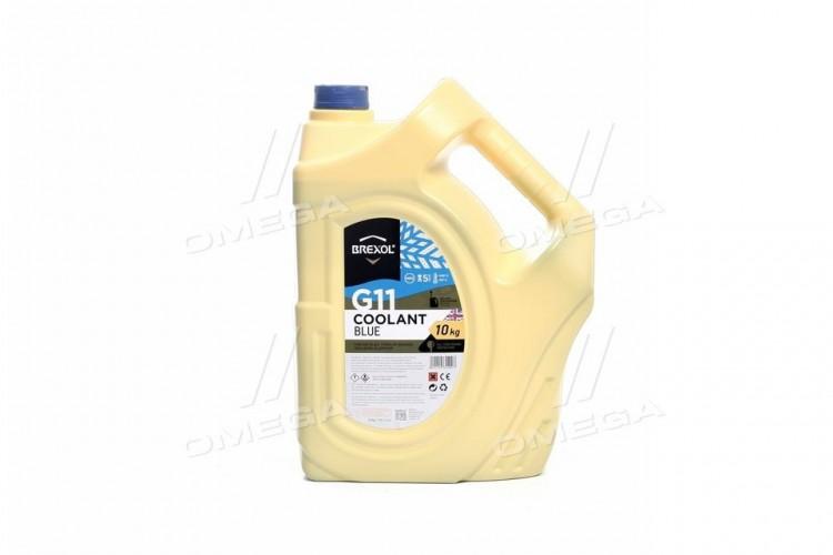 Антифриз BREXOL BLUE G11 Antifreeze (cиний) 10kg - antf-022 - фото 1