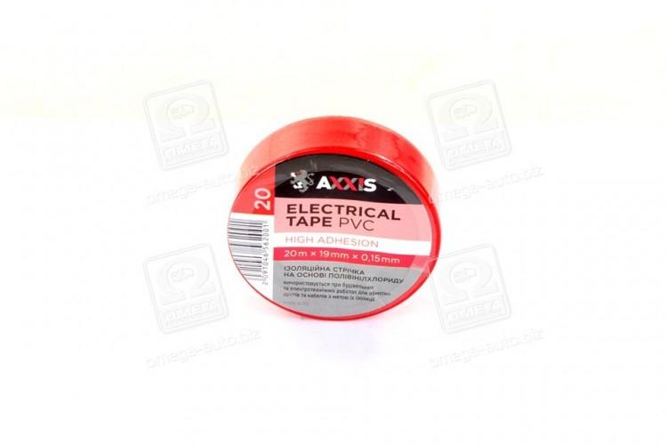 Изолента красная 19mm*20 <AXXIS> - PV100RED - фото 1