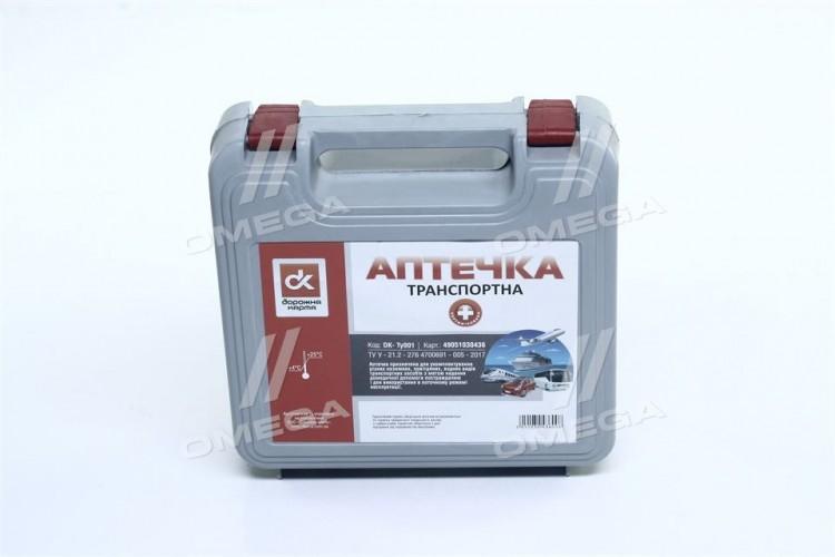Аптечка транспортная (сертифицированная) <ДК> - DK- TY001 - фото 1
