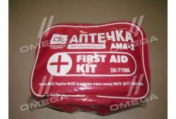 Аптечка АМА-2 мягкая (сертифицированная) <ДК>