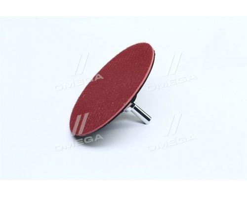 Диск универсальный для наждачной бумаги 125мм,M14,h=10мм,диаметр стержня=10мм(про-во INTERTOOL)