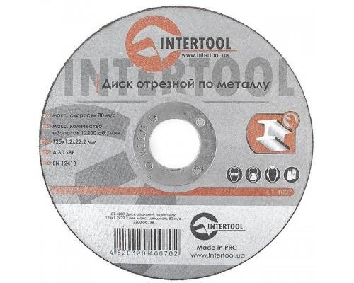 Круг отрезной по металлу 125*1.2*22.2мм (про-во INTERTOOL)
