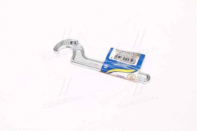 Ключ шарнирный для круглых гаек 22-60 (пр-во г.Камышин) - КГШ 22-60 - фото 1