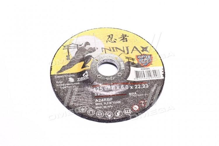 круг шлифовальный по металлу тип 27 ninja тм  o=125х22.23 мм t=6мм(про-во VIROK) - 65v025 - фото 1