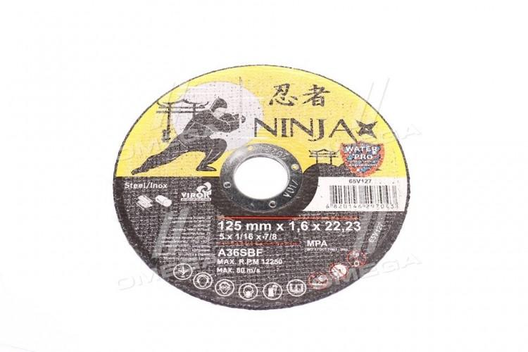Диск отрезной по металлу и нержавеющей стали Ninja - 65v127 - фото 1