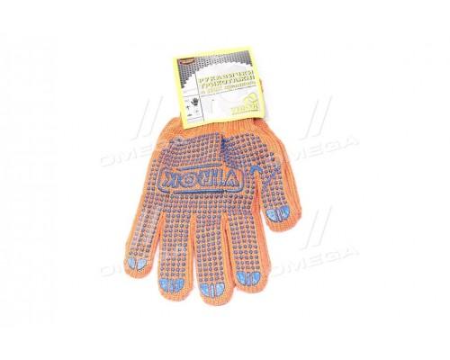Перчатки трикотажные оранжевые с ПВХ точкой с двойным наладонником