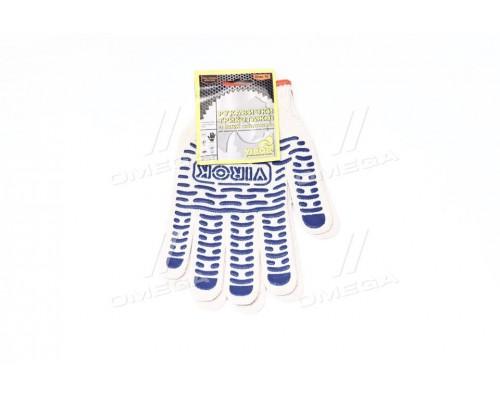 Перчатки трикотажные белые с ПВХ волной (10 класс,95 - хлопок,5 -полиэстер)