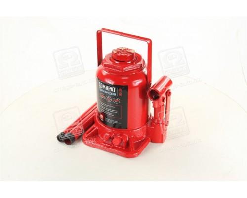 Домкрат бутылочный,20т низкий,красный H=190/350  <ДК>