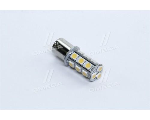 Лампа LED  указателей поворотов и стоп-сигналов S25 (18SMD) BA15S 24V WHITE<TEMPEST>