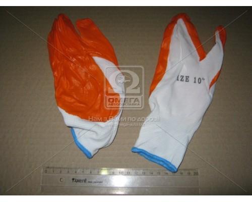 Перчатки рабочие прорезиненные нейлон повышенной прочности <ДК>