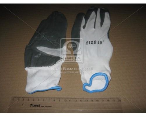 Перчатки рабочие прорезиненные нейлон <ДК>