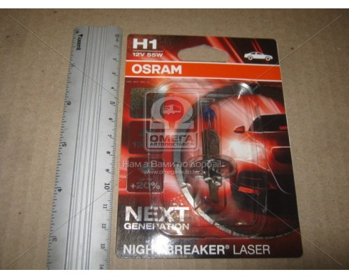 Лампа фарная H1 12V 55W P14,5s NIGHT BREAKER LASER next generation (1 шт) blister