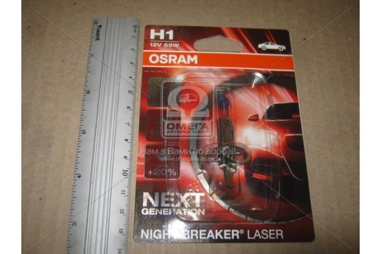 Лампа фарная H1 12V 55W P14,5s NIGHT BREAKER LASER next generation (1 шт) blister - 64150NL-01B - фото 1