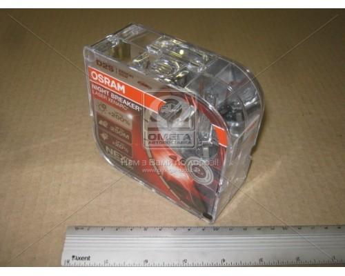 Лампа ксеноновая D2S XENARC NIGHT BREAKER LASER 85В,35Вт,PK32d-2 (+200) комплект.