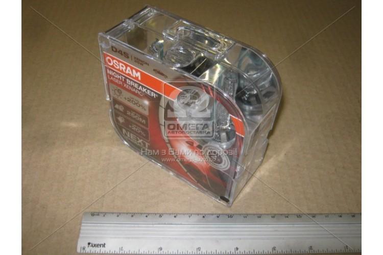 Лампа ксеноновая D4S XENARC NIGHT BREAKER LASER 35Вт (+200) комплект. - 66440XNL-HCB - фото 1
