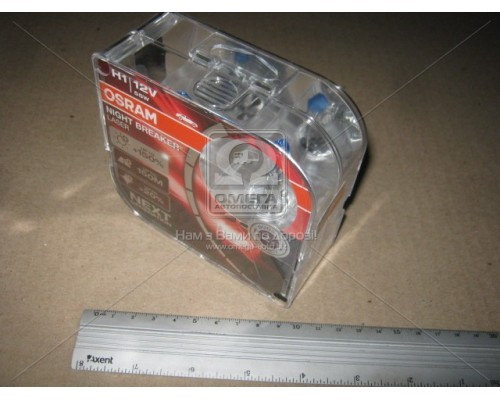 Лампа фарная H1 12V 55W P14,5s NIGHT BREAKER LASER next generation (+150) комплект.(пр-во OSRAM)
