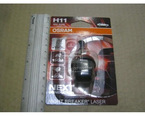 Лампа фарная H11 12V 55W PGJ19-2 NIGHT BREAKER LASER next generation (+150) blister