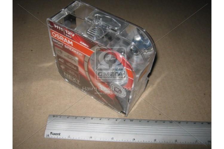 Лампа фарная H11 12V 55W PGJ19-2 NIGHT BREAKER LASER next generation (+150) комплект. - 64211NL-HCB - фото 1