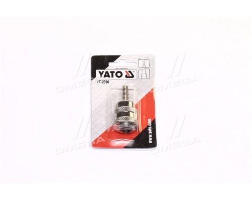 Быстросъемный наконечник к шлангу o = 6.3 мм(про-во YATO)