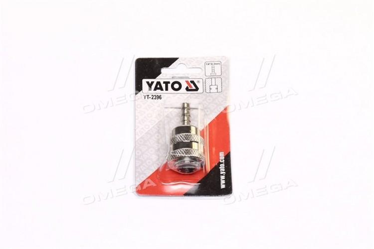 Быстросъемный наконечник к шлангу o = 6.3 мм(про-во YATO) - YT-2396 - фото 1