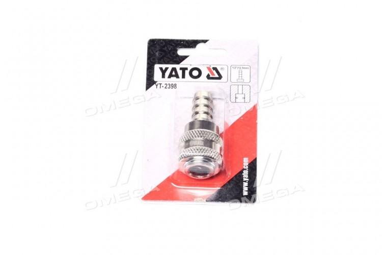 Быстросъемный наконечник к шлангу o = 12.5 мм(про-во YATO) - YT-2398 - фото 1