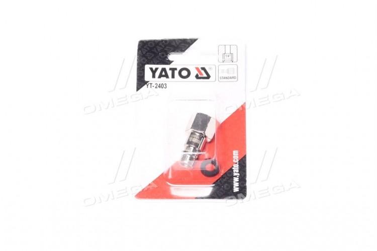 Быстросъемный наконечник с внутренней резьбой - YT-2403 (04)  - фото 1