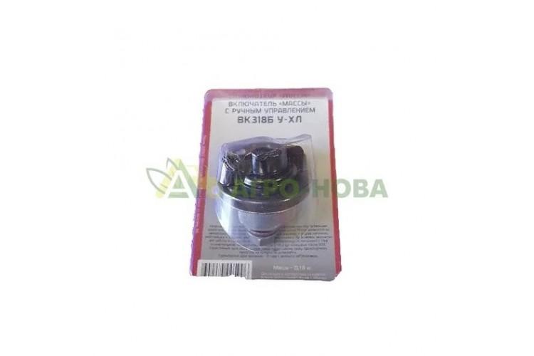 Выключатель массы ВК-318Б - ВК-318Б - фото 1