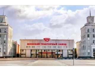 Минский тракторный завод отметил 74-летие компании